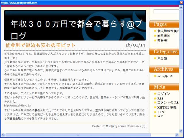 Brainhunter.com