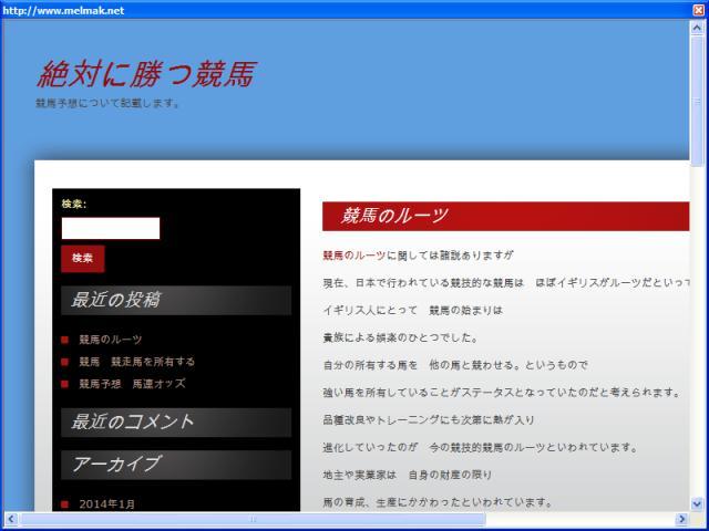 Melmak.net