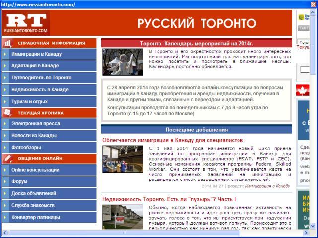 Russian Web Directory Useful Information 13
